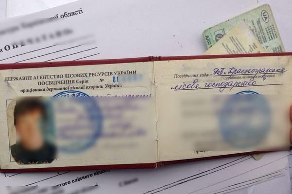Лесника задержали на получении взятки (ФОТО)